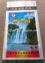 sale white pp bag packaging long grain rice,pp sack 20kg