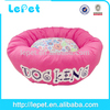 durable and pink dog pet pads
