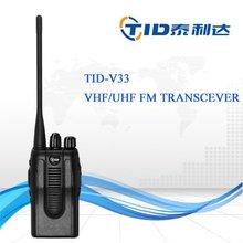 TD-V33 Radio uhf 477mhz transceiver