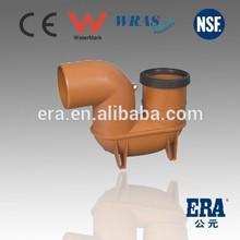 PVC-U P-trap for bathroom drainage BS&DIN ERA brand