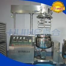 Homogenizer / emulsifier / vacuum mixer for cosmetic