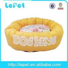 plush flower dog cat pet bed