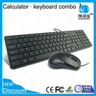 VMT-06 factory direct office keyboard and mouse led with calculator for business,4 function keys more than normal keyboard