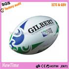 PVC American football toy inflatable beach ball