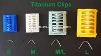 Medical Titanium Clips