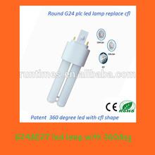 8w g24 led plc 26w 4 pin