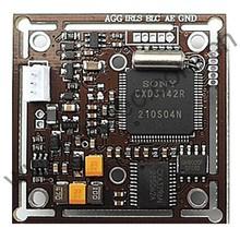 Best price high quality 1/3 sony 450TVL camera board