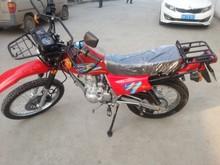 manufacturer of dirt bike