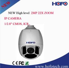 high level 2MP 22x thermal tracking camera,PTZ IP Camera,cctv camera