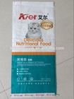 pp woven animal food pet bag for pig ,cat ,dog