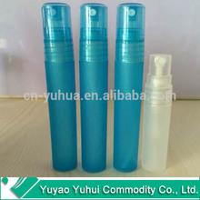 Colored Yuyao Small Plastic Perfume Bottle Perfume Pen Perfume Sample Bottle 5ml 10ml 8ml
