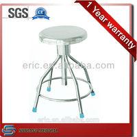 Popular height adjustable Patient Stool Revolving S. S. Top