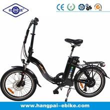 "20"" super pocket electric bike LOW price (HP-E052S)"