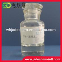 PPSOH nickel electroplating brightener additives