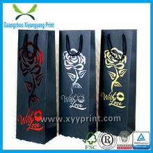 Wholesale Modern and luxury custom Paper Wine Gift Bag