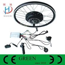 750W bike engine kit