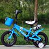 Low price child small bicycle / cartoon kids bicycle / kids plastic bike