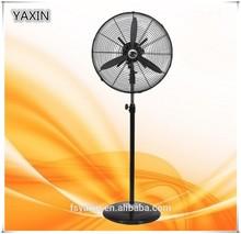 20/26/30 inch powerful metallic fan/industrial fan/ industrial stand fan