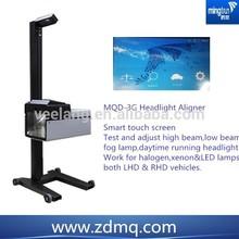 QDC-3G New Product Car Diagnostic Tool Headlight Tester