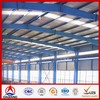 Metal Building Materials structural plate steel coils ss400