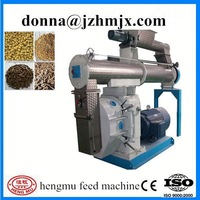 Easy operation and ex-factory high reputation best price animal feed mill mixer with ce&iso