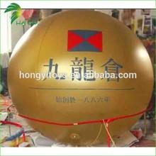 Golden Advertising Inflatable Ballon