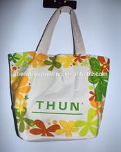 2014 Hot product popular umbrella cotton packing bag