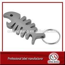 metal key chain, promotional keychain, custom keychains