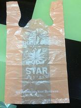 High quality custom design thank you eco shopping carrier bag