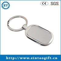 Blank customized logo compass custom made metal keychains