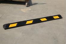1830*150*100mm traffic control heavy duty reflective rubber wheel stop