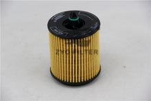 2014 hepa genuine spare parts Oil Filter for Buick Regal/LaCrosse/Captiva G18 55353324