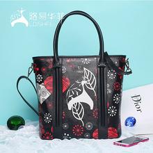 Promotional ladies animal print handbags with nice design and best price