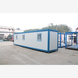 Well and high quality control high quality site office container