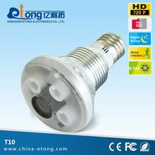 Fashionable hidden camera, home security equipment, cheap 720p hd hidden camera light bulb