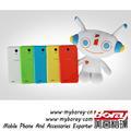 slim qwerty keypad iocean x1 china star smartphone
