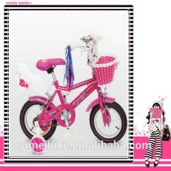 2014 Good quality made in China kids dirt bike