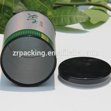 Custom paper round tea canister