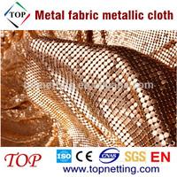 Metal fabric metallic fabric metallic cloth