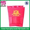 color designable non woven 2 bottle wine tote bag