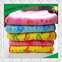 personalized waterproof polar fleece fabric