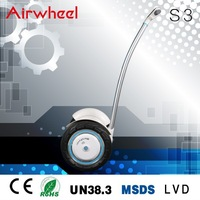 Airwheel 250cc chopper from manufacturer