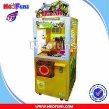 Dig & Win chocolate crane machine NF-P57, gift card vending machine , personalized gift making machine for sale