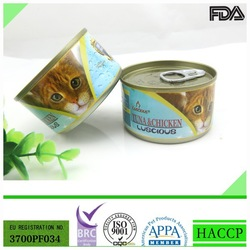 100g Tuna & Chicken Cat Canned Food Rich Nutrition Pet Food