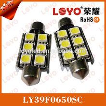 Newest auto parts LED lighting 12V DC 5050 chips LED turn light led light fittings