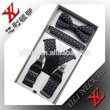 New design 2014 fashion various elastic suspenders for Men