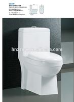 Sanitaryware high standard one piece toilet