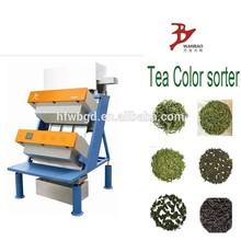 China manufacturer black tea color sorter/tea color sorting machine/tea color sortex