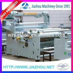 High Technical Hot Melt Extrusion Machinery Type Paper / Fabric / Aluminum Foil Plastic PE Film Lamination Machine