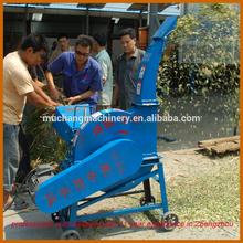 2-3t/h hay cutter